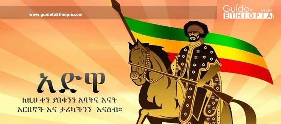 Ethiopian-public-holidays