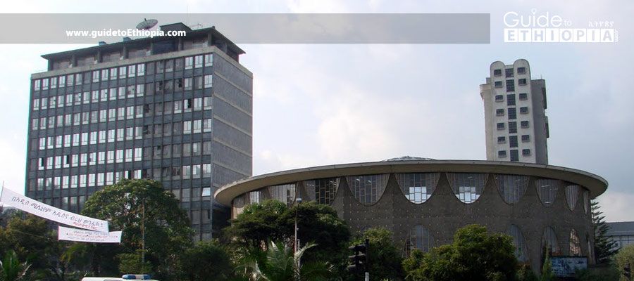 banks-in-ethiopia