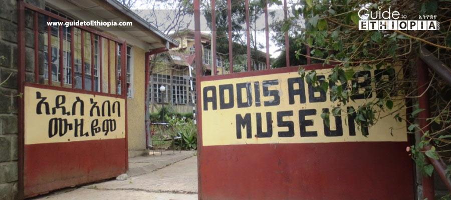 Addis-Abeba-Museum