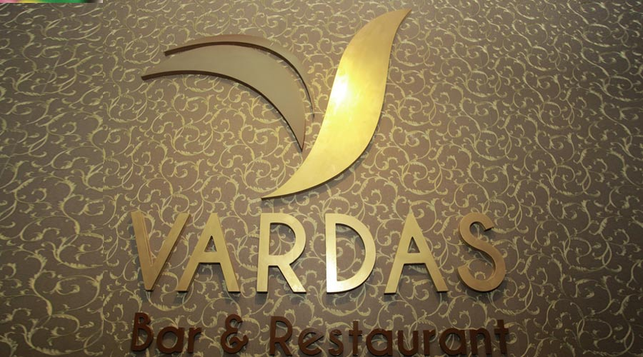 Vardas-Bar-and-Restaurant