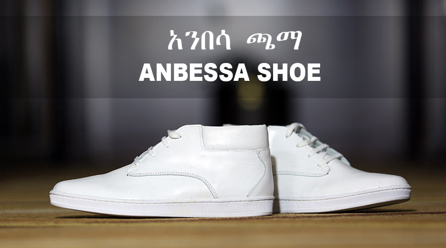 Anbes-shoes