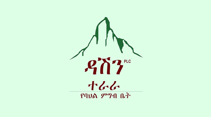 Dashen-terara-Restaurant_logo