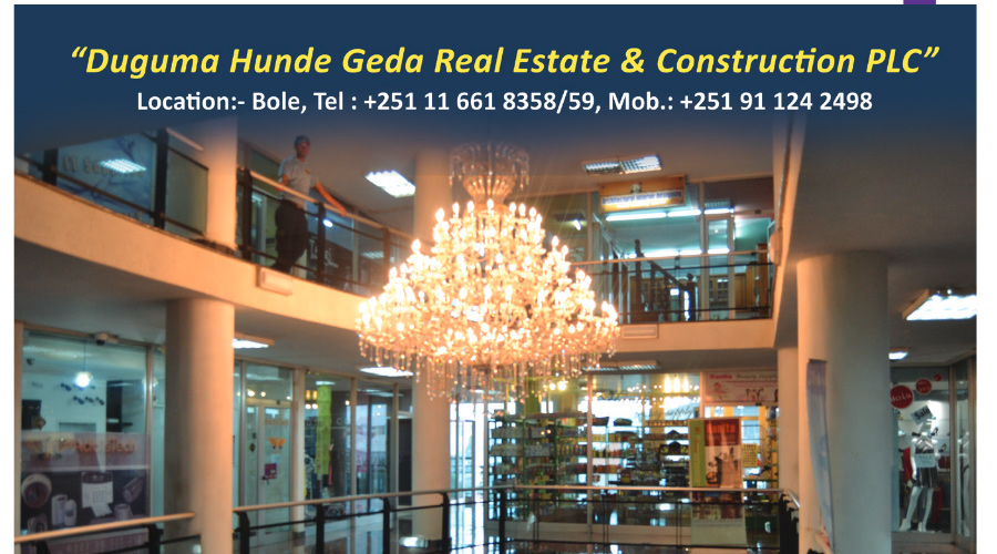 Dh-geda-tower2