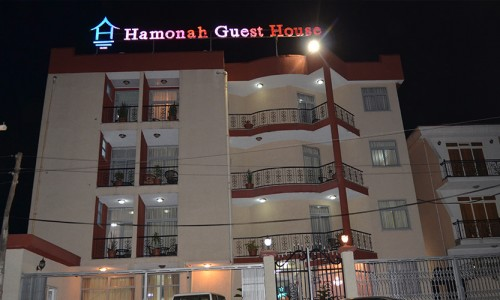 Hamonah-Guest-House-2