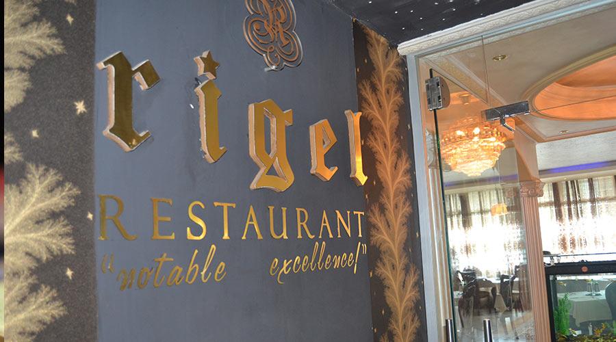 regal-restaurant-4