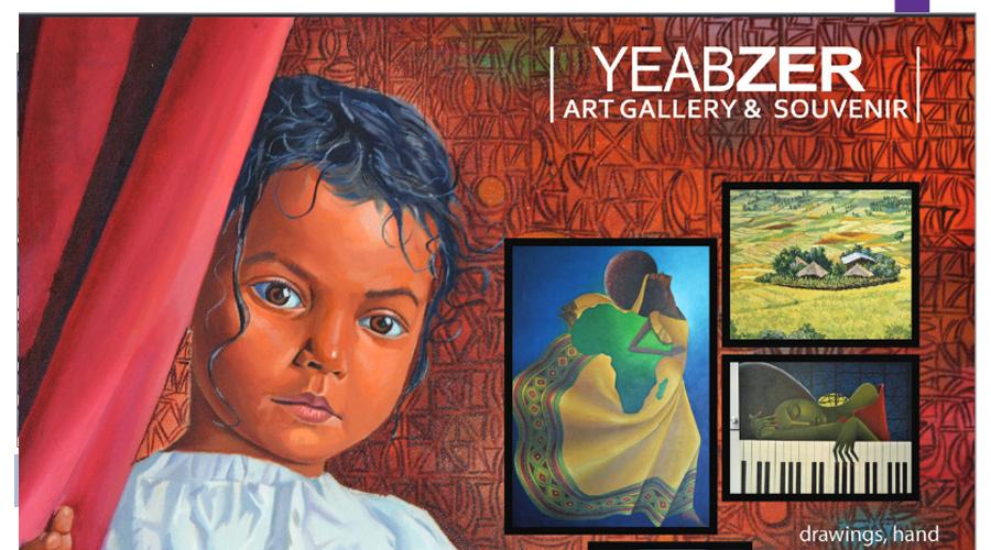 yeabzer-art-gallery