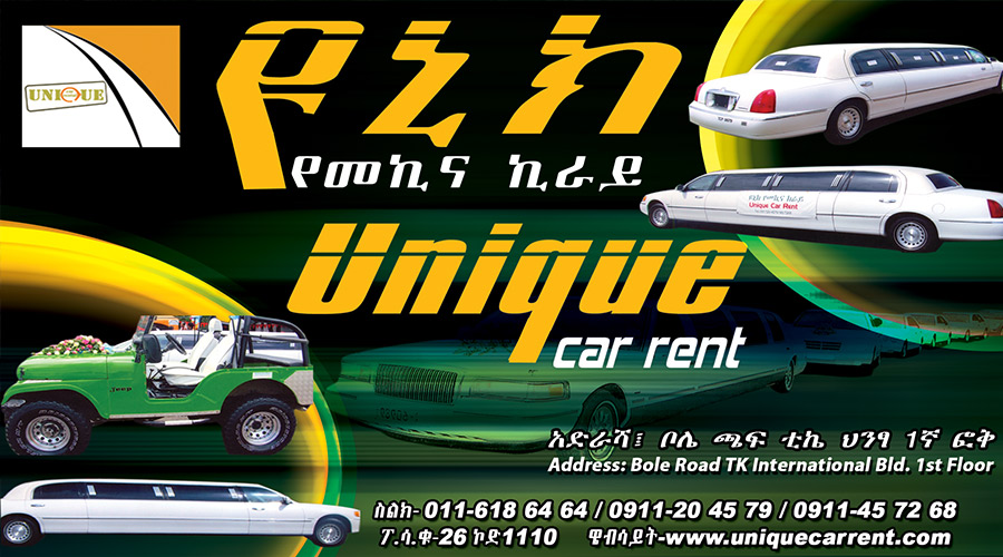 unique-car-rental